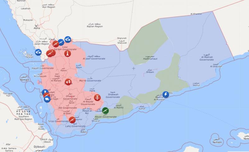 Cartina Yemen.Guerra Civile In Yemen Firmato Cessate Il Fuoco Documentazione Info
